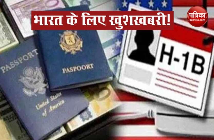 खुशखबरी! H-1B बिल US कांग्रेस में पेश, अमरीका में रह रहे दो लाख भारतीय छात्रों को फायदा