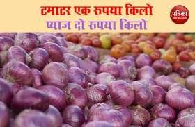 Lockdown 4.0 में Tomato and Onion Price में जबरदस्त गिरावट, जानिए इसकी वजह