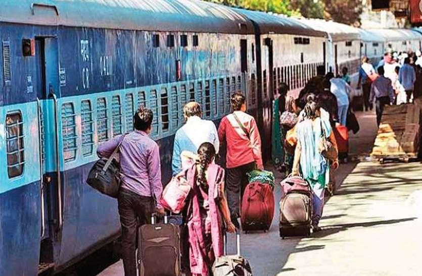 श्रमिक स्पेशल ट्रेन से बिलासपुर पहुंचे मजदूरों को दोपहर तक नहीं मिला खाना तो मचाया हंगामा