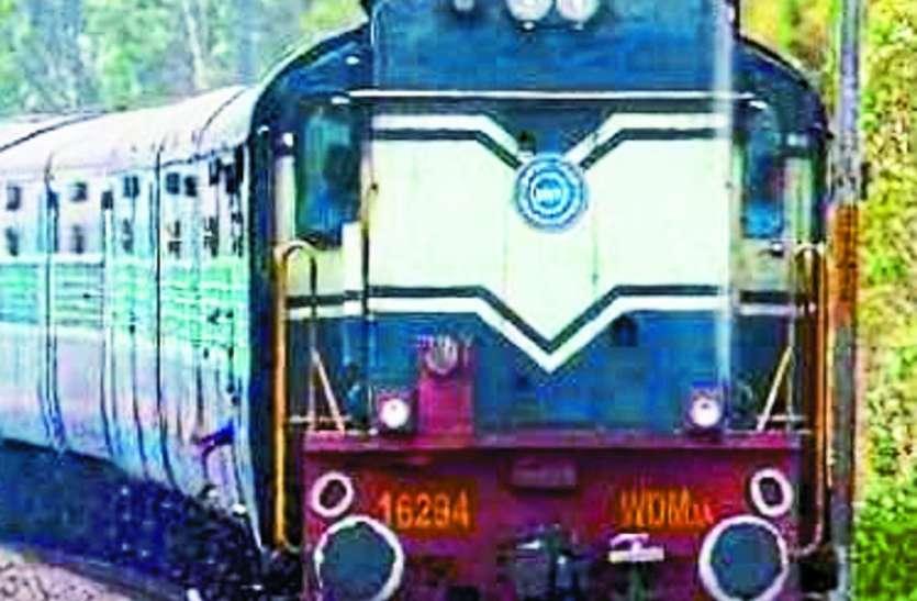 विंध्य के इस जिले में तीन ट्रेनों से पहुंचे प्रवासी, महाराष्ट्र की ट्रेन कैंसिल