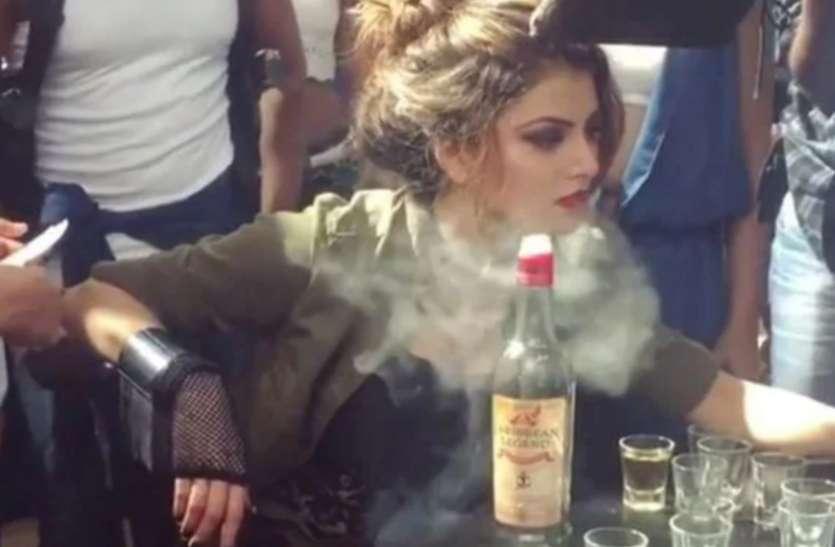 उर्वशी रौतेला को शूटिंग के लिए पीनी पड़ी सिगार, हो गई थी ऐसी हालत, देखे वीडियो