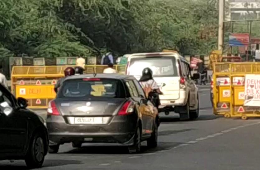 Good News: Delhi—Ghaziabad Border खुला, अब नहीं दिखाना होगा पास