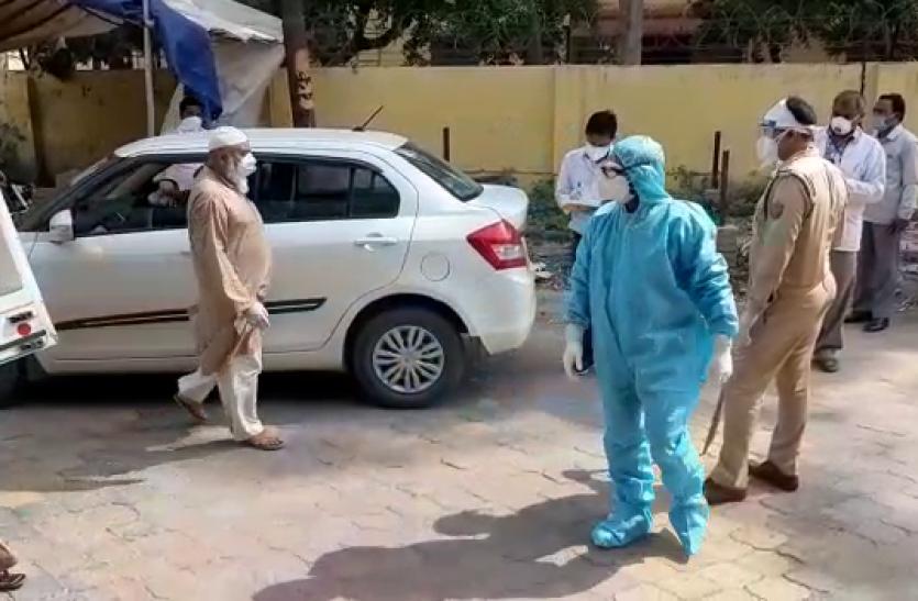 Shamli: Eid मनाने Mumbai से आए थे दो भाई, Corona पॉजिटिव मिलने पर डॉक्टर भी हुआ क्वारंटाइन
