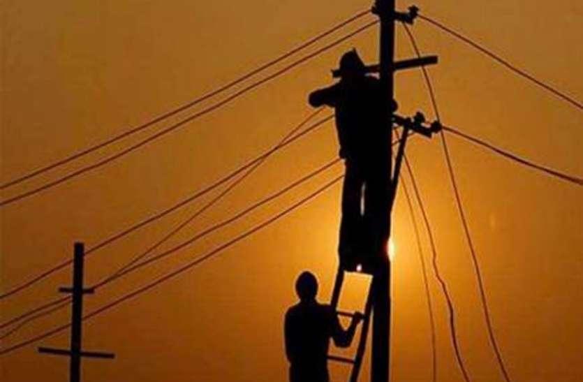 हजार बिजली कनेक्शन पर चली तलवार, शहर में कार्रवाई जारी, लोगों की बढ़ी परेशानी