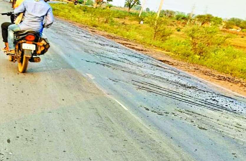 सालभर में ही 122 करोड़ की सड़क खराब, अब मरम्मत में भी लीपापोती