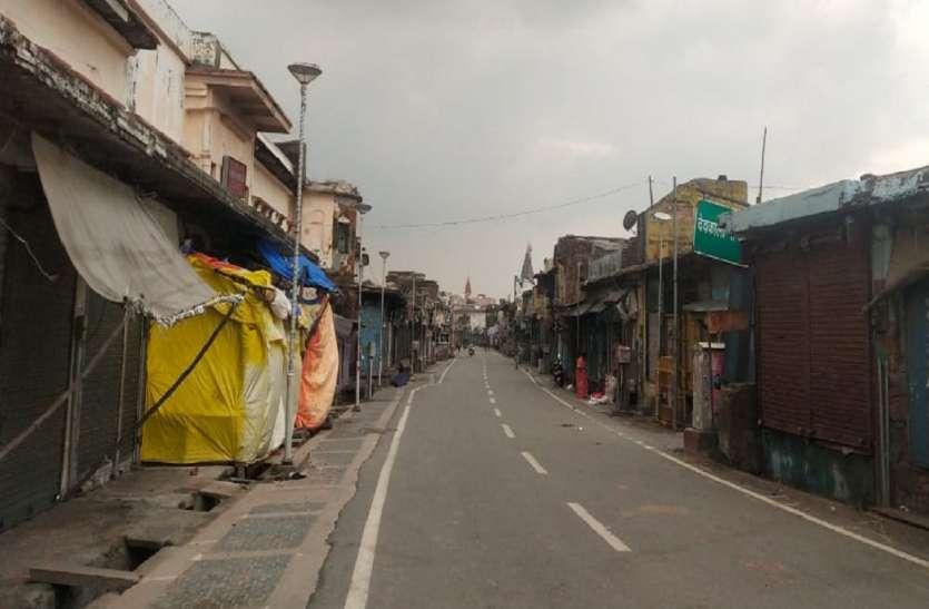 ईद पर बंद रहेंगी की सभी दुकानें जारी हुई एडवाइजरी