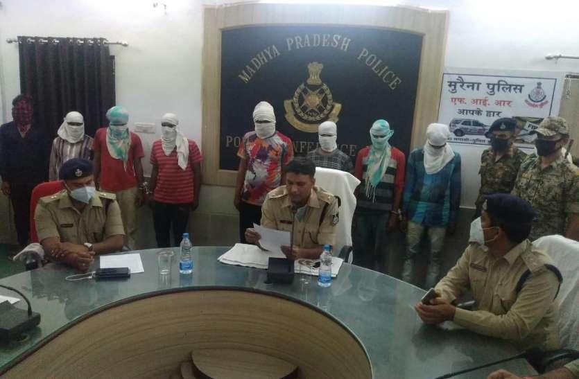 120 बोरी  1.60 लाख की सरसों जब्त, आठ आरोपी गिरफ्तार