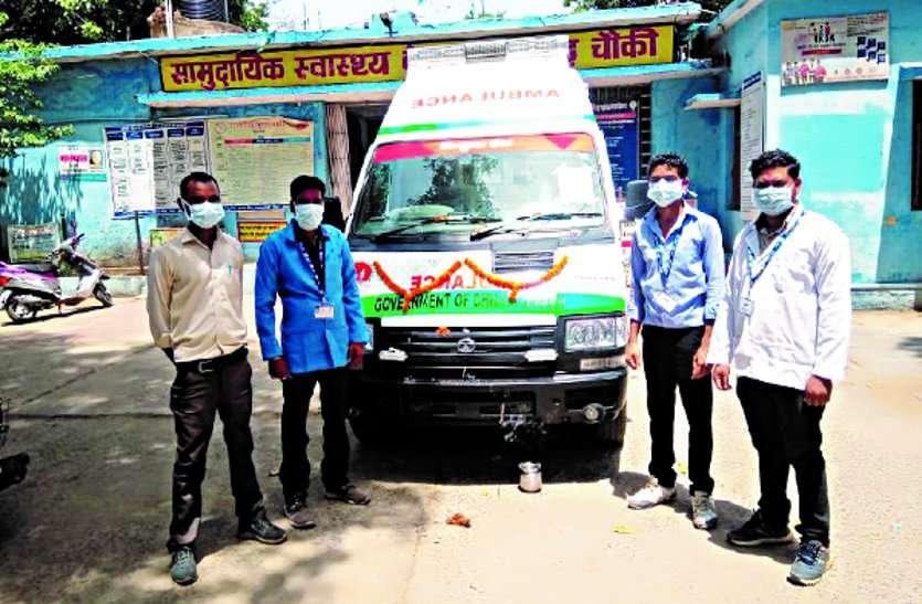 आखिर मिल ही गई सामुदायिक स्वास्थ्य केंद्र अंबागढ़ चौकी को नई संजीविनी ...