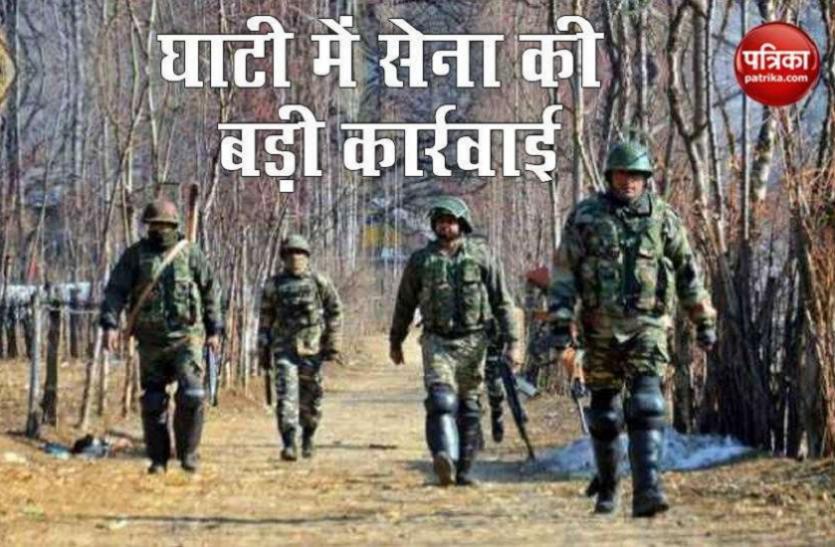कश्मीर को दहलाने की साजिश का भंडाफोड़! बडगाम में लश्कर के 5 आतंकी गिरफ्तार