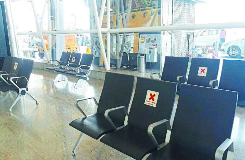 विमान के भीतर हैंड बैगेज की अनुमति नहीं, बाकी सामान लगेज में, जांच में लगेगा अतिरिक्त समय
