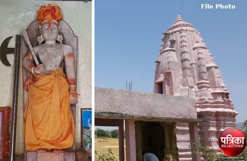 बांसवाड़ा : विश्वभर में संकट का दौर, ब्राह्मण समाज का जनसेवा के साथ आध्यात्म पर जोर