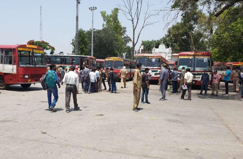 Eid Mubarak: 30 से अधिक जिलों के 964 यात्रियों काे लेकर गाेआ से सहारनपुर पहुंची स्पेशल ट्रेन