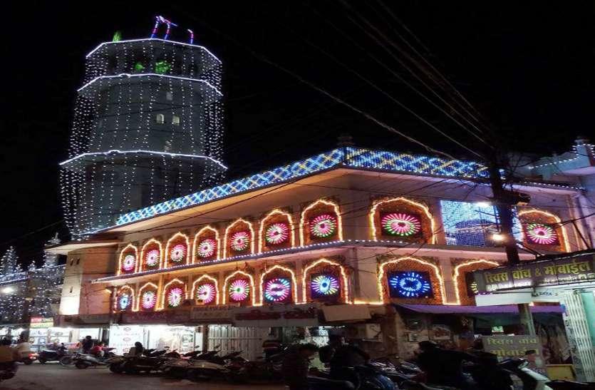ईद उल फित्र सोमवार को : चांद के दीदार के साथ ही ईद की तस्दीक, घर पर होगी नमाज