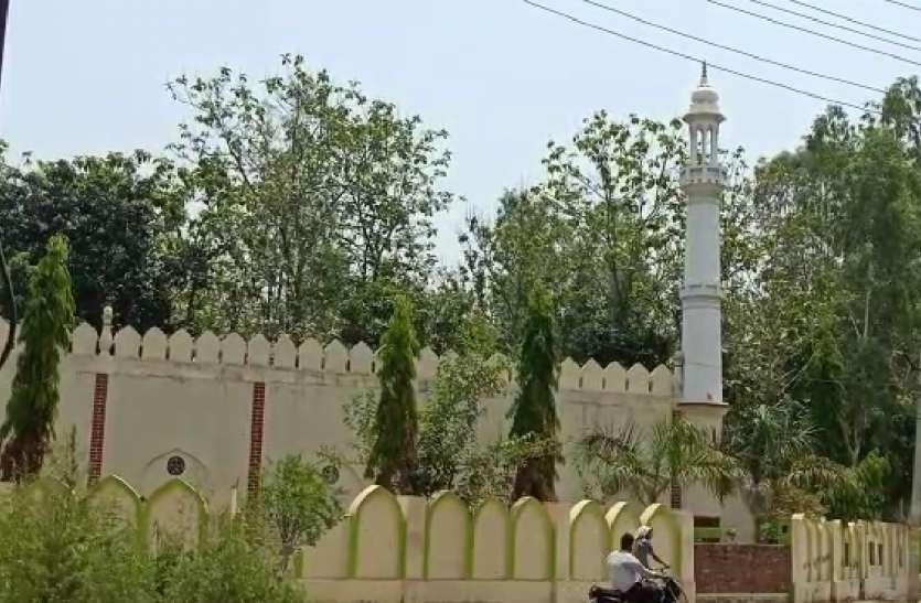 Coronavirus: EID की नमाज को लेकर लिया गया यह फैसला
