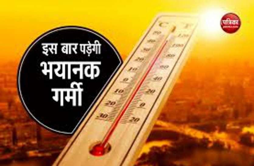 प्रदेश भीषण गर्मी से बेहाल, आज से चार दिनों तक जिले में लू के आसार