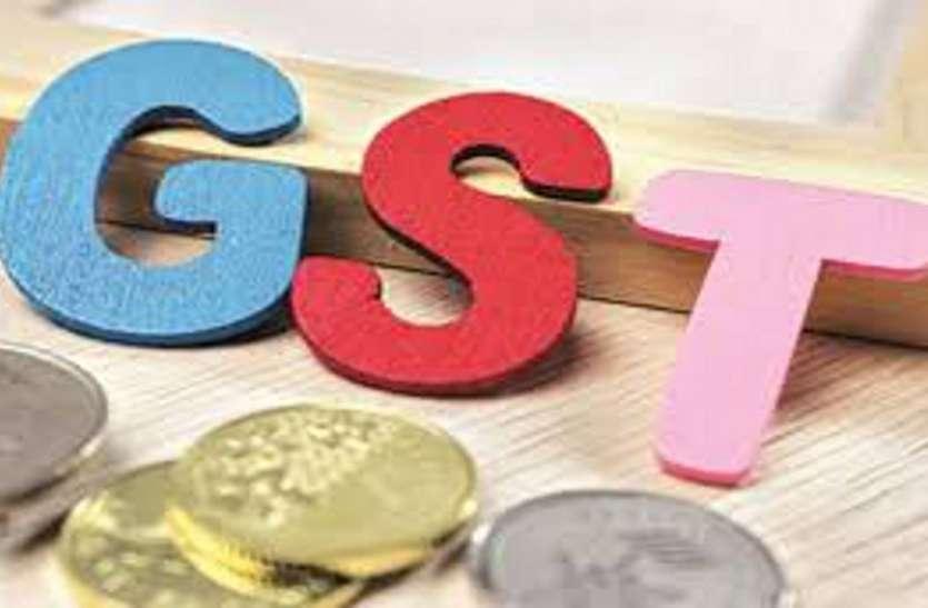 GST: जीएसटी पर पांच फीसदी आपदा सेस से उद्योगों को होगा भारी नुकसान, किसी भी तरह का टैक्स नहीं लगाए सरकार