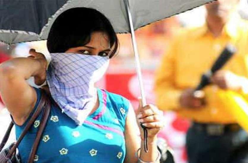 Weather Forecast: इस बार ज्यादा सताएगी गर्मी, रायपुर-दुर्ग में अभी से पारा 40 पार