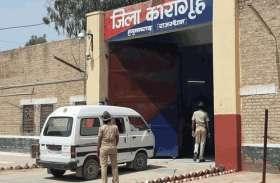 हनुमानगढ़ जेल से भागने की फिराक में बंदी की करंट लगने से मौत
