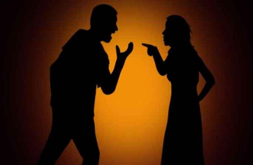 पति से हुआ विवाद तो पत्नी बोली, ' Lockdown न होता तो चली जाती अपने मायके'