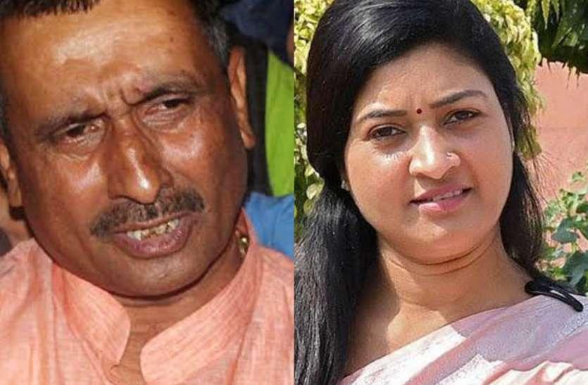 कुलदीप सिंह सेंगर की पुत्री ने फेक न्यूज़ चलाने वालों के खिलाफ कार्रवाई की मांग की