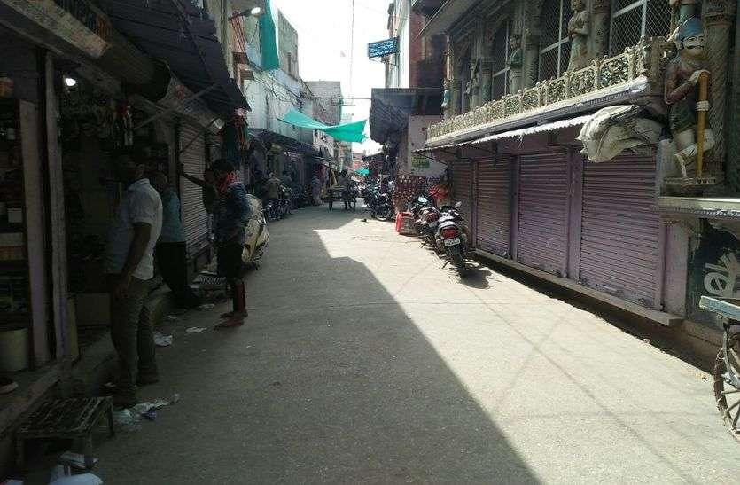 बाजार में परवान नहीं चढ़ सकी ईद की खुशियां