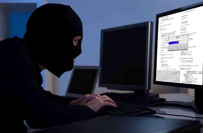 लॉकडाउन में ऑनलाइन खरीदी बढ़ी, साइबर ठग भी हो गए सक्रिय