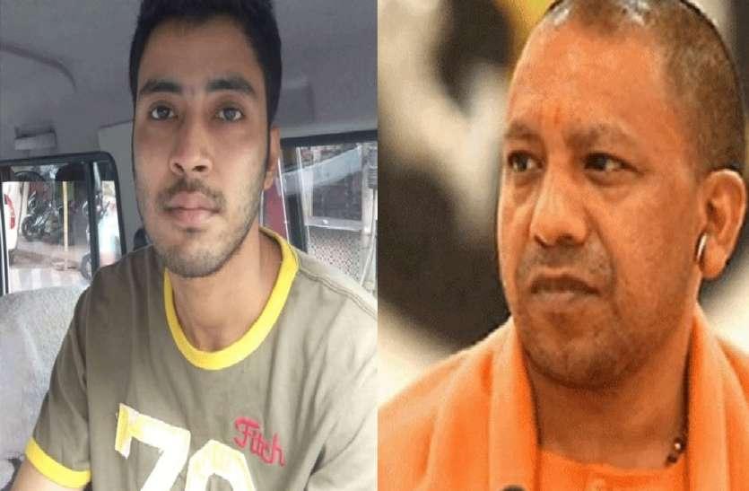 पकड़ा गया सीएम योगी को बम से उड़ाने को धमकी देने वाला, मुंबई से हुआ गिरफ्तार