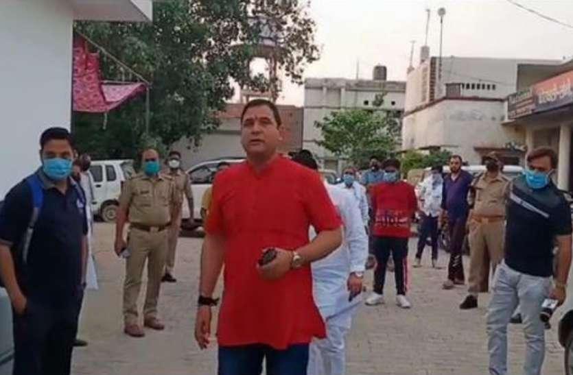 'पाताल लोक' वेब सीरीजमें अपनी फोटो देख बिफरेभाजपा विधायक, अनुष्का शर्मा पर केस दर्ज कराने पहुंचे, देखें वीडियो-