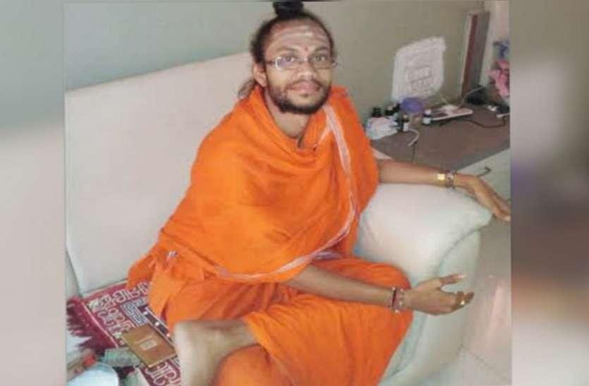 Nanded Sadhu Murder : नांदेड में साधु सहित दो लोगों की हत्या, आरोपी तेलंगाना से गिरफ्तार