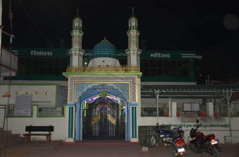सोमवार को मनाई जाएगी ईद उल फितर