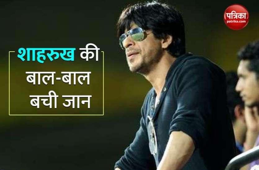 IPL मैच के दौरान बालकनी से नीचे गिरने वाले थे Shah Rukh Khan, फिर हुआ कुछ ऐसा बच गए किंग खान