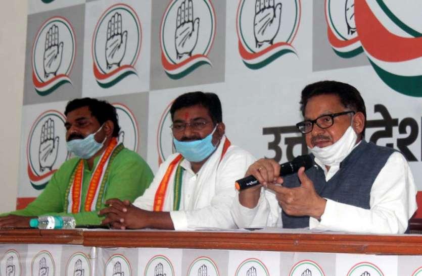 दलित विरोधी भाजपा सरकार के साथ हैं मायावती:पीएल पुनिया