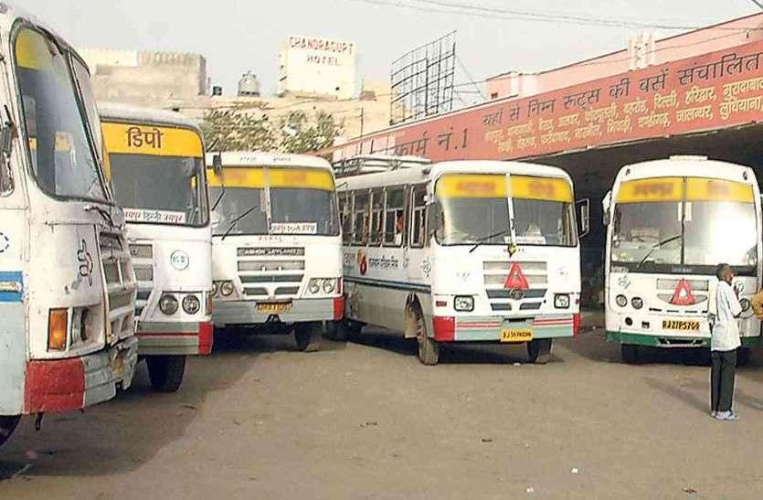 Rajasthan Roadways की मोक्ष कलश स्पेशल बस सेवा 25 मई से