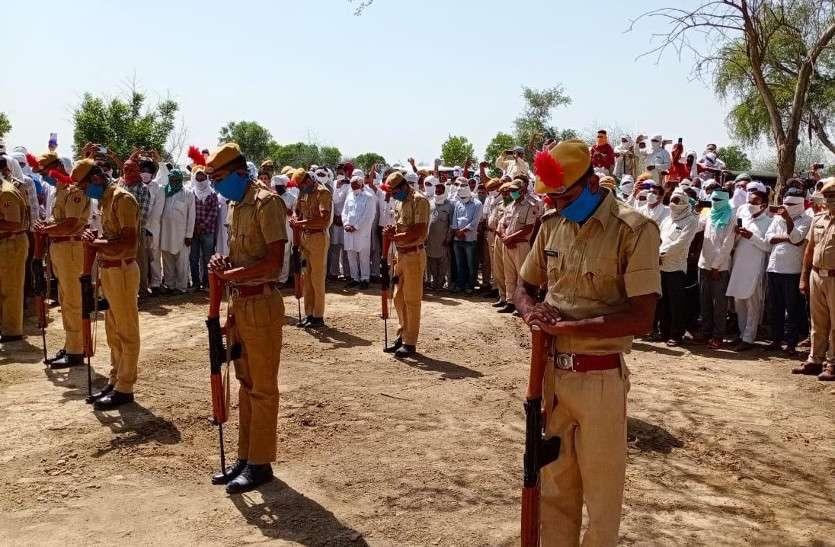 नम आंखों से दी राजगढ़ थानाधिकारी विष्णु बिश्नोई को अंतिम विदाई, कलक्टर, एसपी, विधायक सहित सैकड़ों लोग पहुंचे