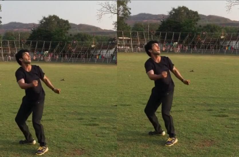 राजकुमार राव ने फुटबाल के साथ दिखाई कलाबाजी, सेलेब्स और फैंस बोले- वाह, क्या बात है
