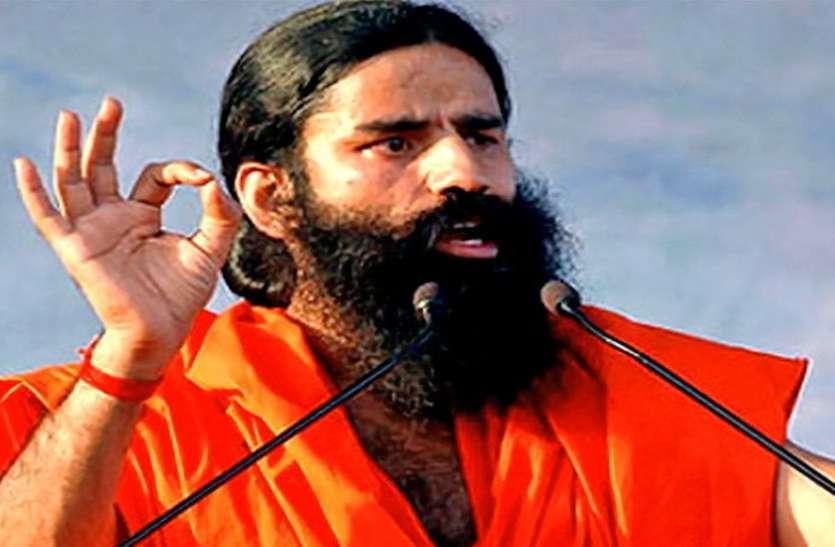 योग गुरु की कंपनी का दावा, उनकी दवा से ठीक हुए जयपुर के कई कोरोना मरीज!