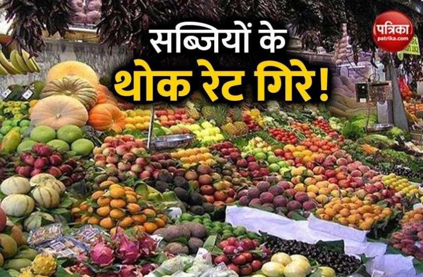 थोक मंडियों में सब्जियों के दामों में भारी गिरावट, 1 रुपए किलो से भी नीचे बिक रहा टमाटर