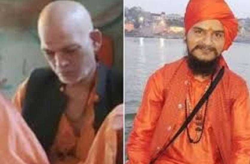पालघर के बाद नांदेड़ में संत की हत्या पर महाराष्ट्र में राष्ट्रपति शासन की मांग