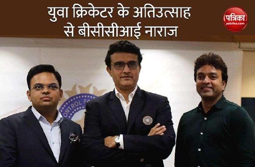 टीम इंडिया के युवा क्रिकेटर ने शुरू की Outdoor Training, BCCI ने जताई नाखुशी
