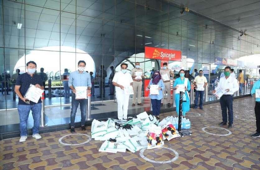 एयरपोर्ट पर कोरोना संक्रमण से बचाव को दी अहमियत