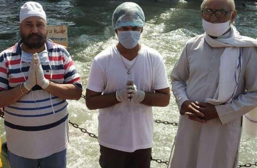 गंगा में विसर्जित किए अस्थि कलश