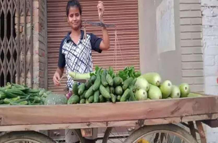 लॉकडाउन में छिन गई आमदनी, घर चलाने के लिए सब्जी बेचने को मजबूर हुए राष्ट्रीय स्तर के खिलाड़ी