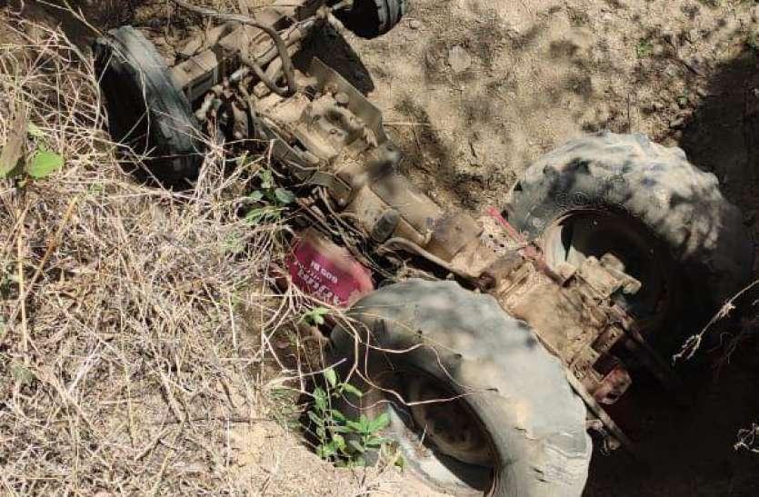 सड़क किनारे गड्ढे में गिरा ट्रेक्टर, एक की मौत