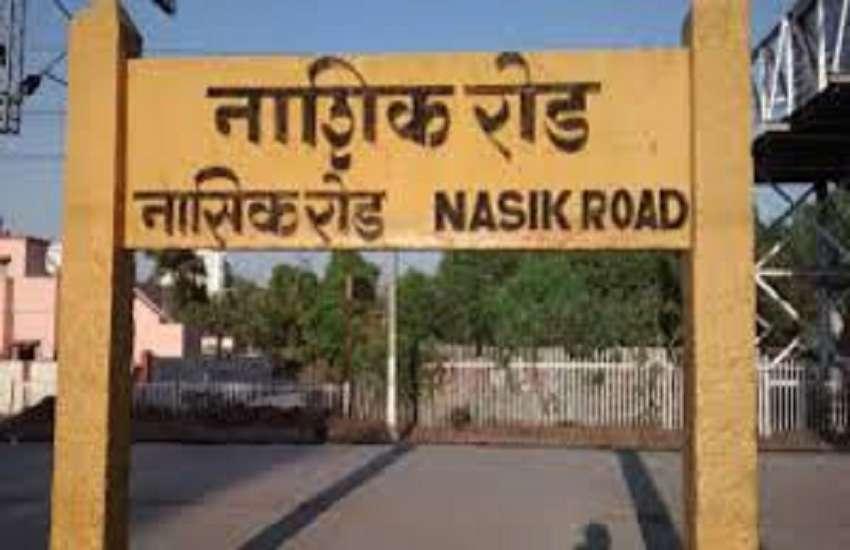 Maharashtra Crime Control : यूपी पुलिस को धमकी देने वाले शख्स को नासिक एटीएस ने धर-दबोचा