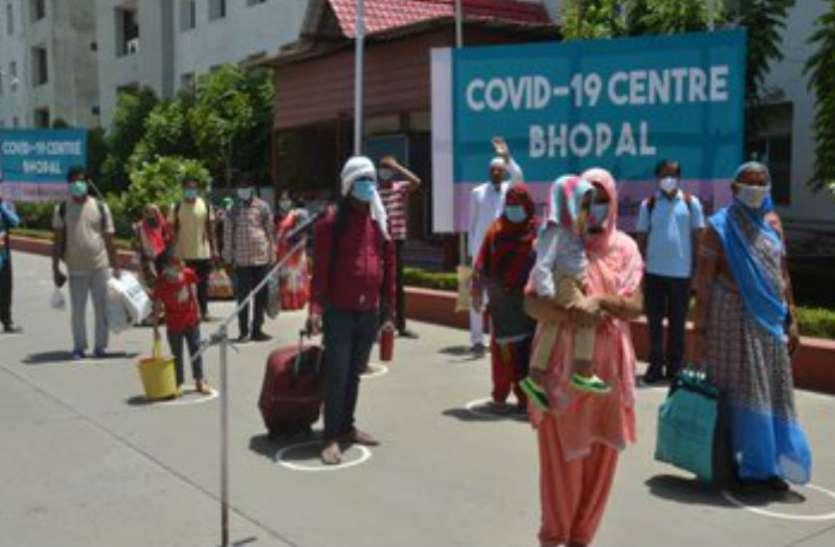 राहत वाली खबर: सोमवार को भोपाल में 20 लोगों ने कोरोना को हराया