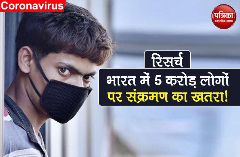 कांकेर में डॉक्टर, जगदलपुर मेडिकल कॉलेज का इंटर्न छात्र संक्रमित, तो सूरजपुर का आरक्षक दोबारा पॉजिटिव