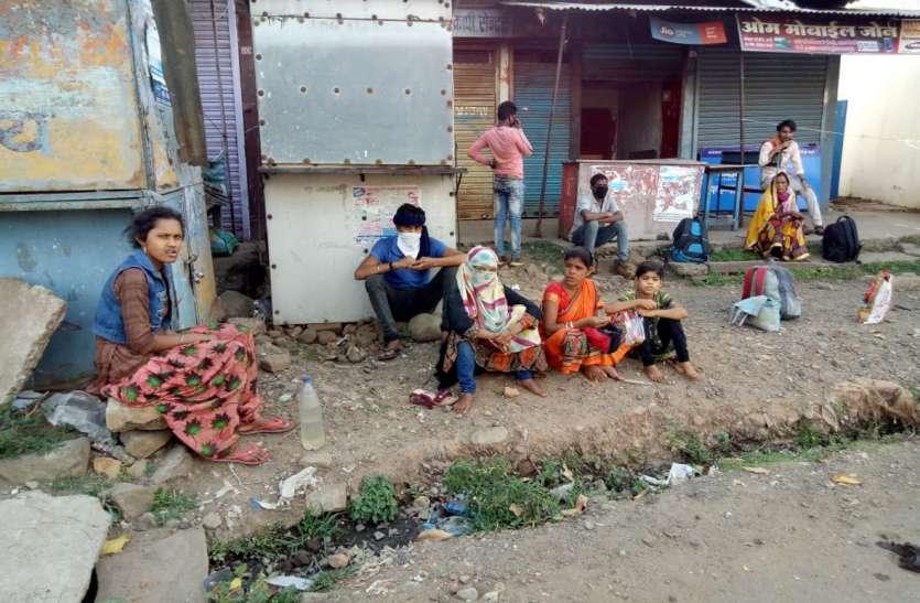 आदिवासी बाहुल्य जिले में कोविड 19 खतरे का सबब बन रहे प्रवासी मजदूर