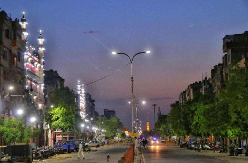 सोशल डिस्टेंसिंग के साथ मनाई जाएगी  मीठी ईद, घरों पर अदा करें नमाज