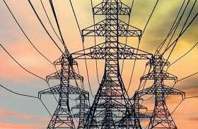 Lockdown के बावजूद बिजली की बढ़ गई रिकार्ड मांग, कटौती से बेहाल हुए लोग