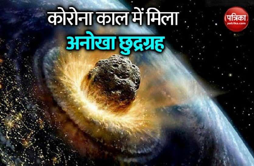 NASA ने आकाश में देखी अजीबो-गरीब घटना, अचानक धूमकेतु में बदला क्षुद्रग्रह